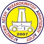 alma logo site