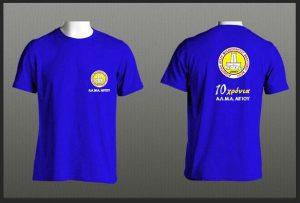 alma t-shirt 10 years blue