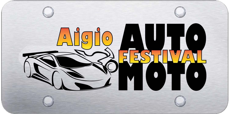 2017 Aigio Auto Moto Festival