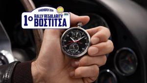 TimeWalker_Rallytimer_116103_6