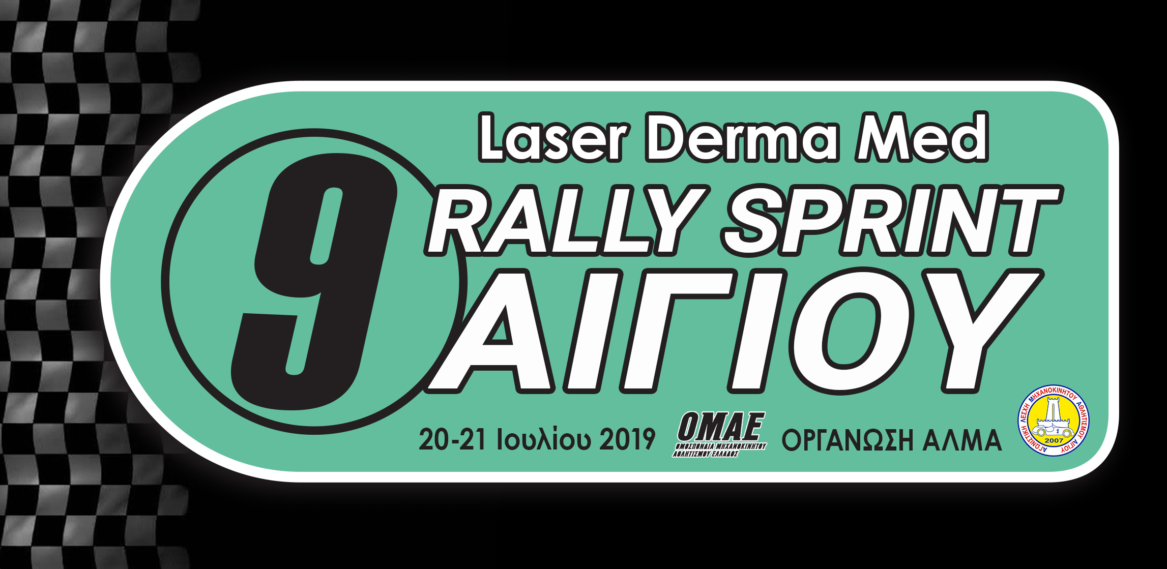 logo-rally-sprint-aigio-2019-WEB-black
