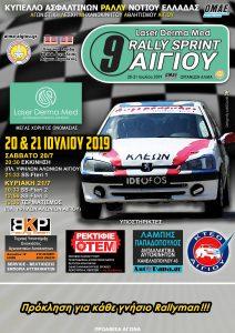 proafisa-rally-sprint-aigio-2019-web