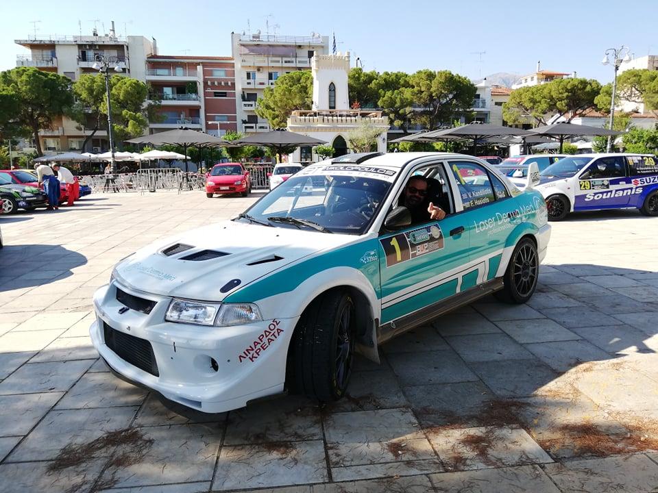Rally Clip – 9o LASER DERMA MED RALLY SPRIΝΤ ΑΙΓΙΟΥ