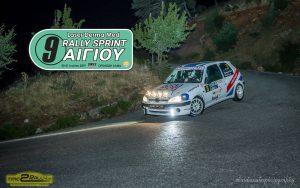 nikites rally sprint 2019